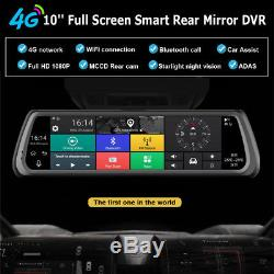 170° HD 4G Car DVR Dual Len Wifi Bluetooth Night Vision GPS Tracker MP3 Player