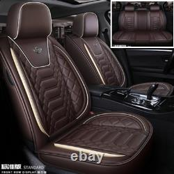 Coffee Color PU Leather 5-Seat Car Seat Cover 6D Full Surrounded Seat Cushions