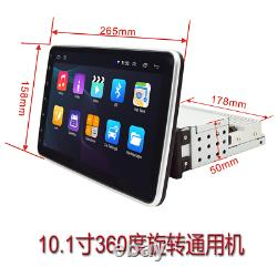 Rotatable Android 9.0 Single DIN 10.1in Car Stereo GPS Navigation Wifi Radio 32G